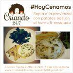 #HoyCenamos Sepia a la provenzal con patatas bastón al horno & ensalada